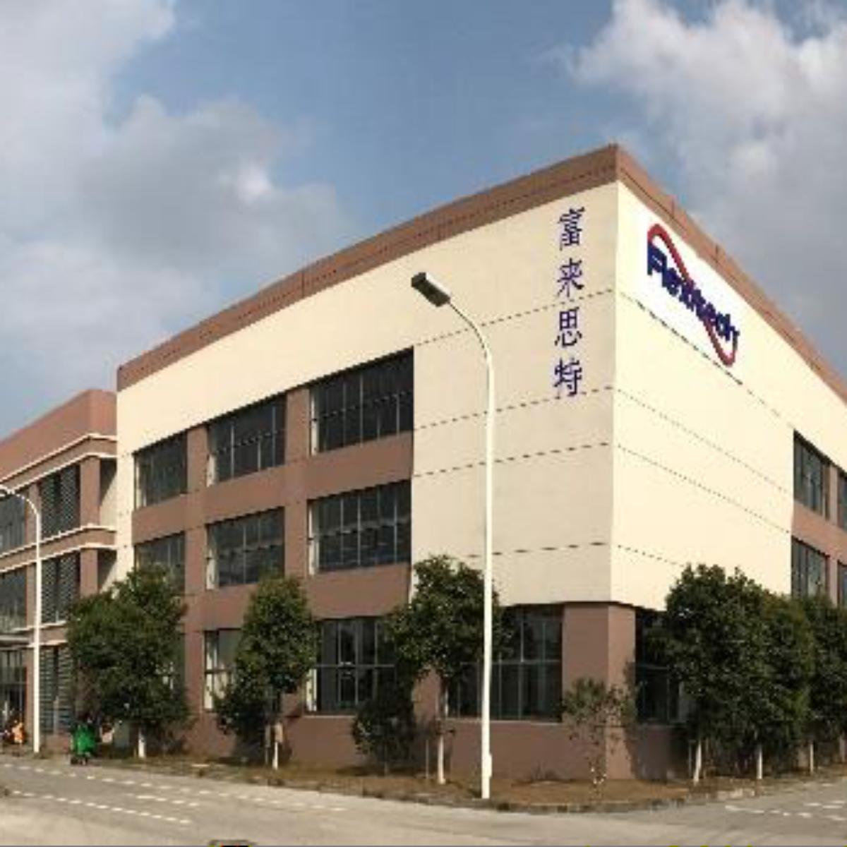 中国工厂建立